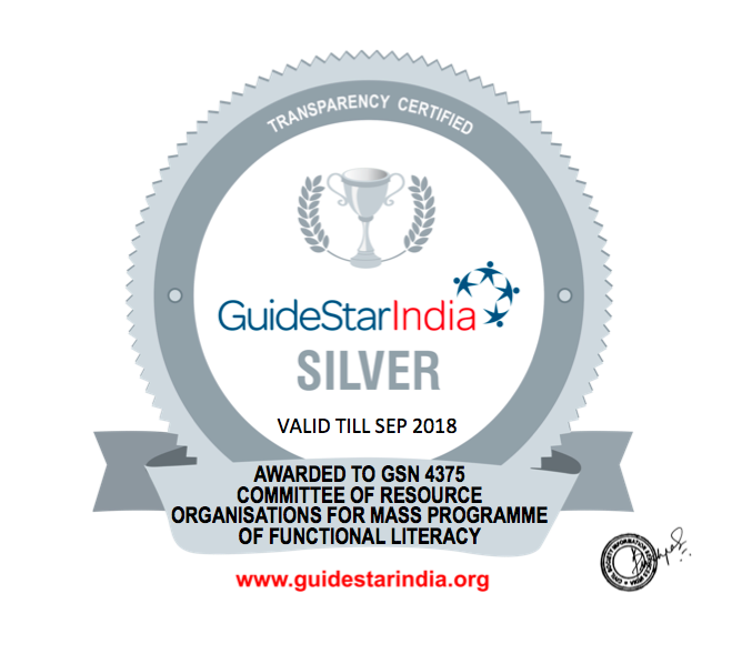 CORO receives GuideStar India Silver Certification