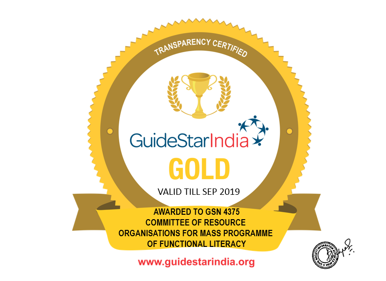 Guidestar India Gold E-Seal